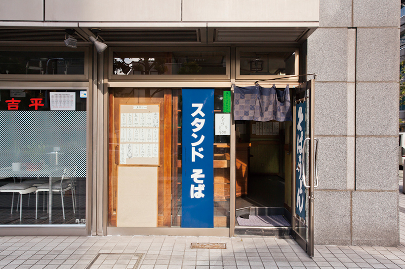 20160804-sb01-3