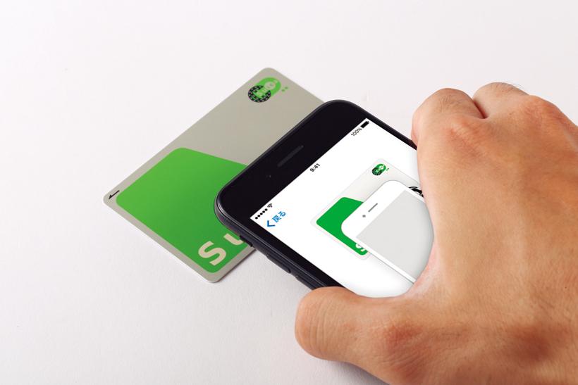↑カード情報がiPhone 7に移行し