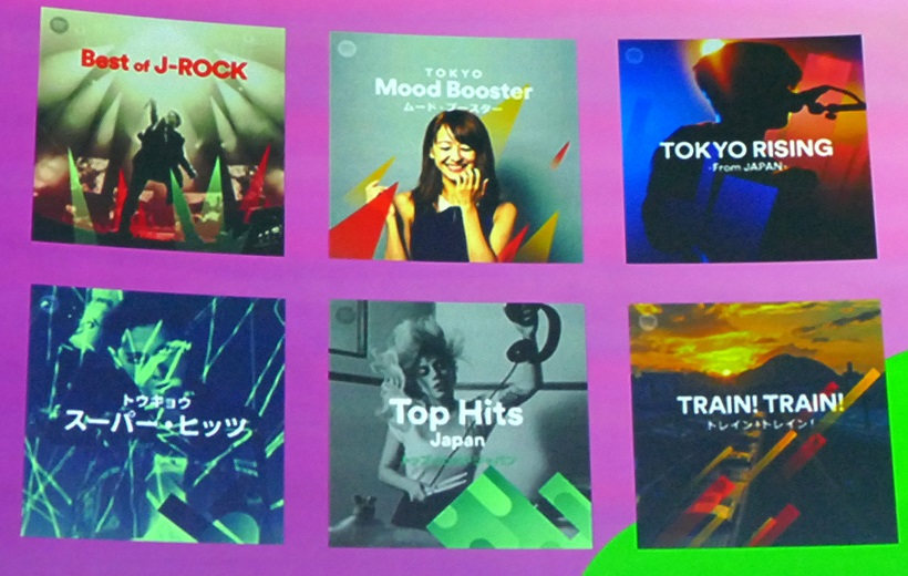 ↑国内外の様々なアーティストの曲が聴き放題に