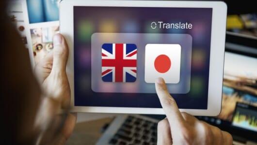 英語や外国人をテーマにしたライフスタイル記事が定番化? 9月の人気記事ベスト5
