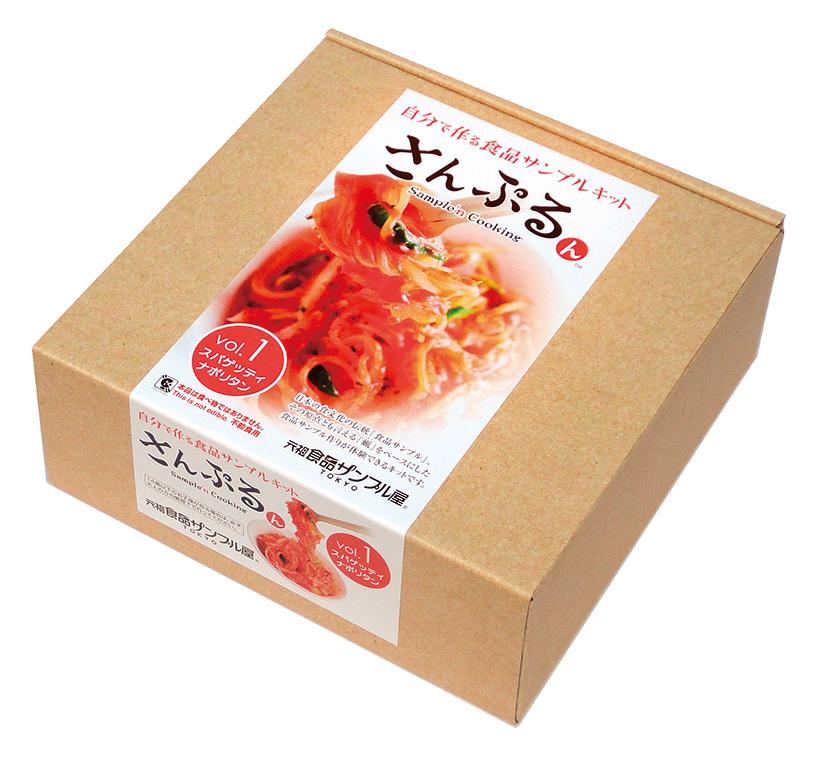 ↑食品サンプルキット「さんぷるん(R)」(元祖食品サンプル屋)。シリーズで様々なメニューが用意されている