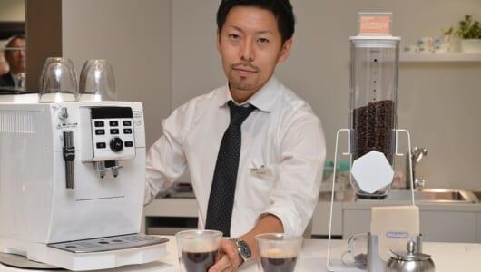 コーヒーマシン購入者の7割が試飲していない!? メーカーができることをカタチにした「デロンギ」直営店とは