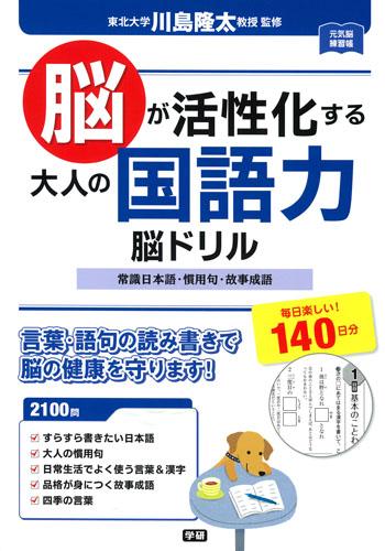 20161002-a06 (3)
