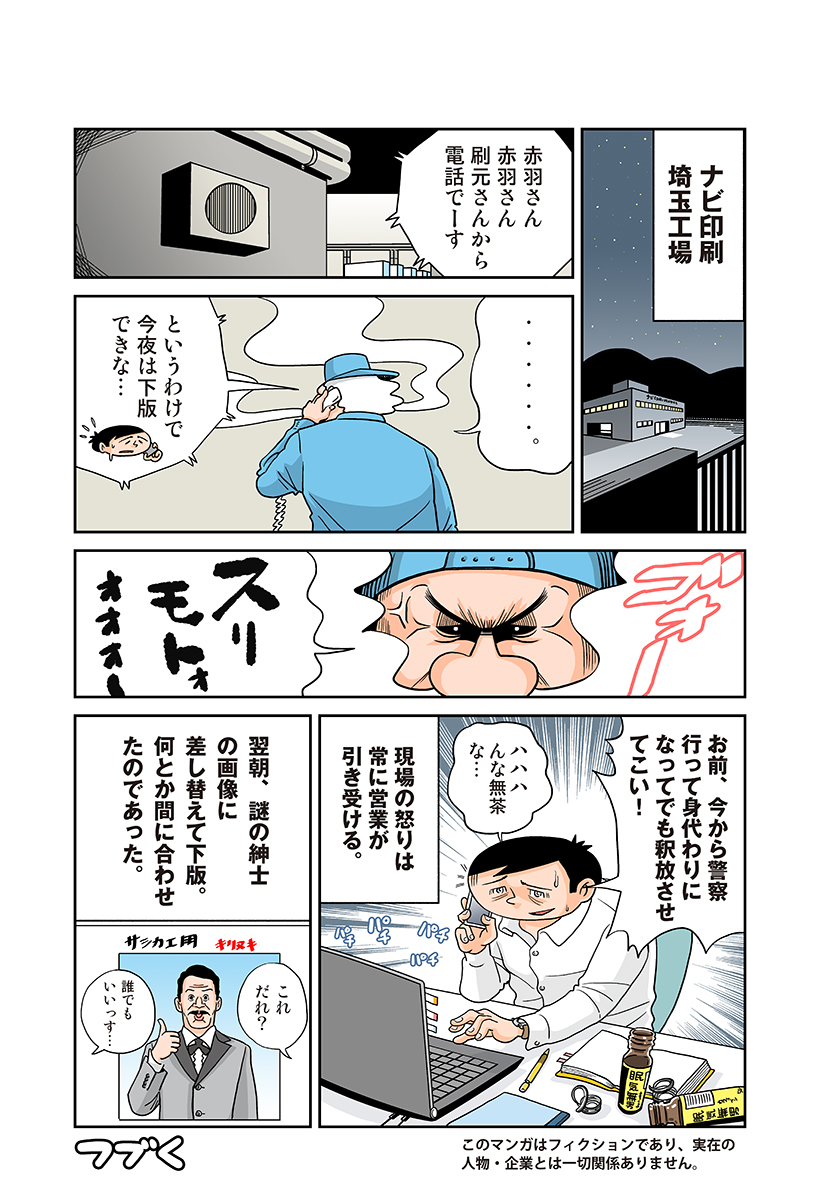 20161003_Y04_01 (4)