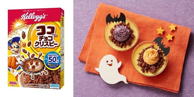 ↑かぼちゃのプリン