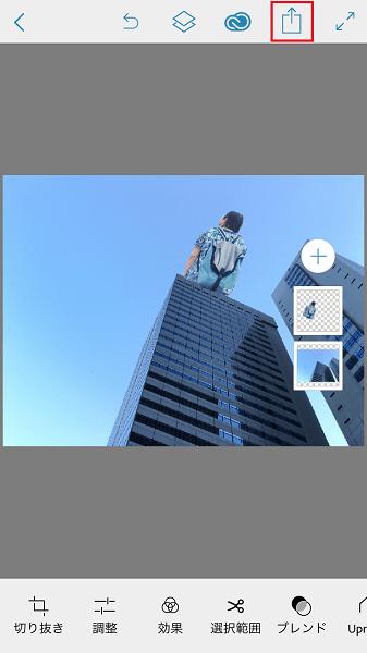 ↑最初に選んだ写真のうえに、先ほど切り抜いた写真が表示される。ドラッグして適当な場所に移動したら、画面上部の「共有」アイコンをタップ