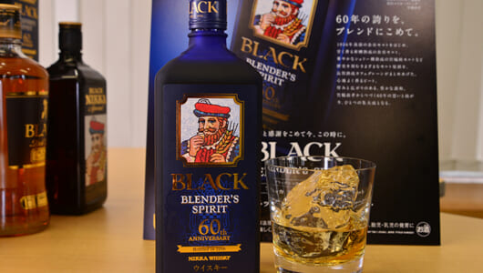 【大盤振る舞い】ブラックニッカの60周年記念ウイスキーは破格の1本2500円!