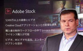 副業したい人必見! 自分の写真を販売できるストックフォトサービス「Adobe Stock」が本格稼働