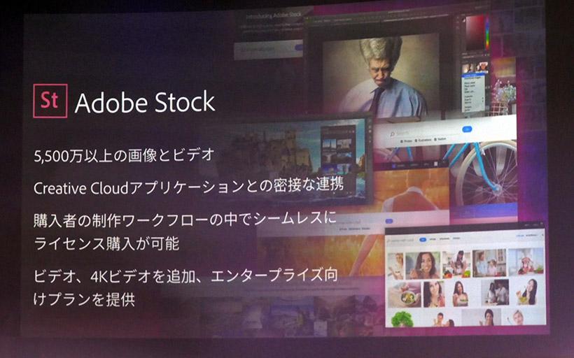 ↑今回取材したのは「Adobe Stock」