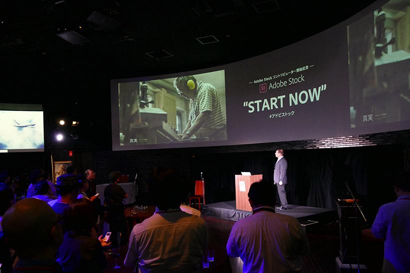 ↑9月30日に開催された「Adobe Stock」コントリビューターサイト公開記念イベントの様子
