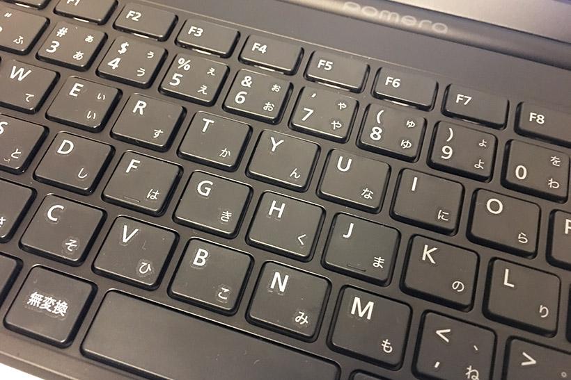 ↑キーピッチ17mmのV字ギアリング式キーボードを搭載