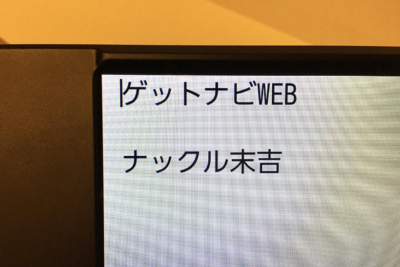 ↑フォントはモリサワフォントの「UD新ゴR」と「UD黎ミンR」を採用。(画像はUD新ゴR)