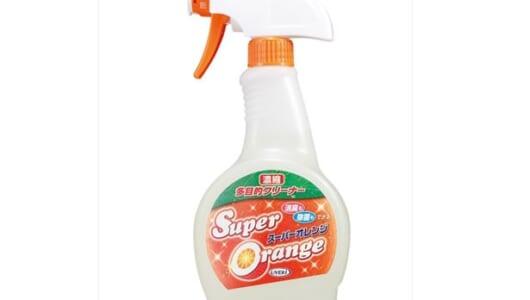衣替え&大掃除で使える掃除用品5選ーーカビ対策からぬめり防止まで持っていて損なし傑作選