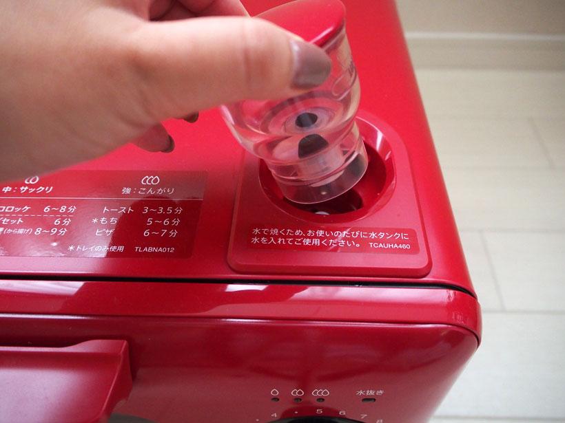 ↑水タンクに水を入れ、ぐっと押し込んでセット