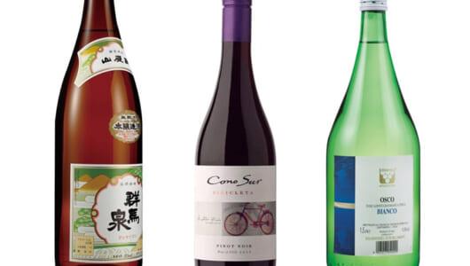 秋の夜長は安ウマ酒でしっぽりと! 食のプロお墨付きの高コスパ酒8選