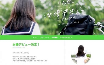 20161005_y-koba4_02