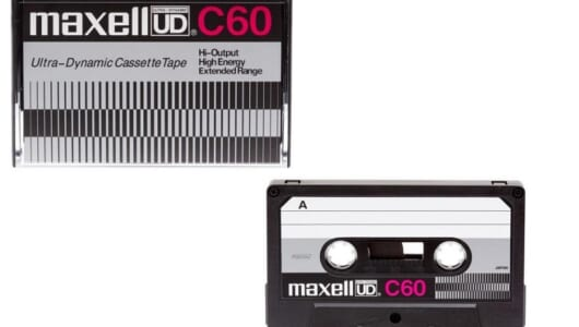 なつかしのデザインが復刻! マクセル「UD」のカセットテープ発売50周年記念モデル登場