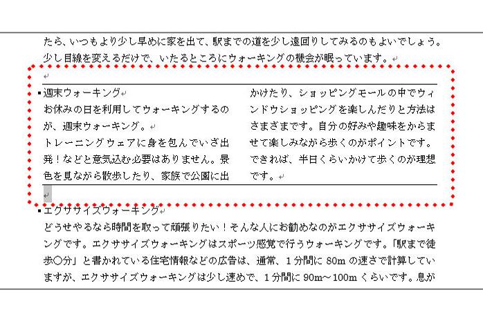 20161006_y-koba11_02