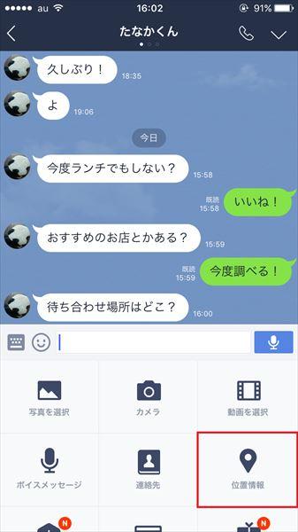 20161006_y-koba1_01_R