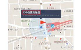 【LINE】待ち合わせに超便利!トーク画面で位置情報が共有できるって知ってた?