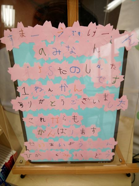 20161006_y-koba8_06