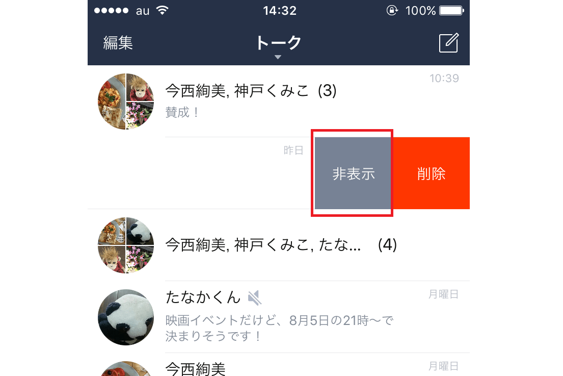 20161007_ky_line (4)_2