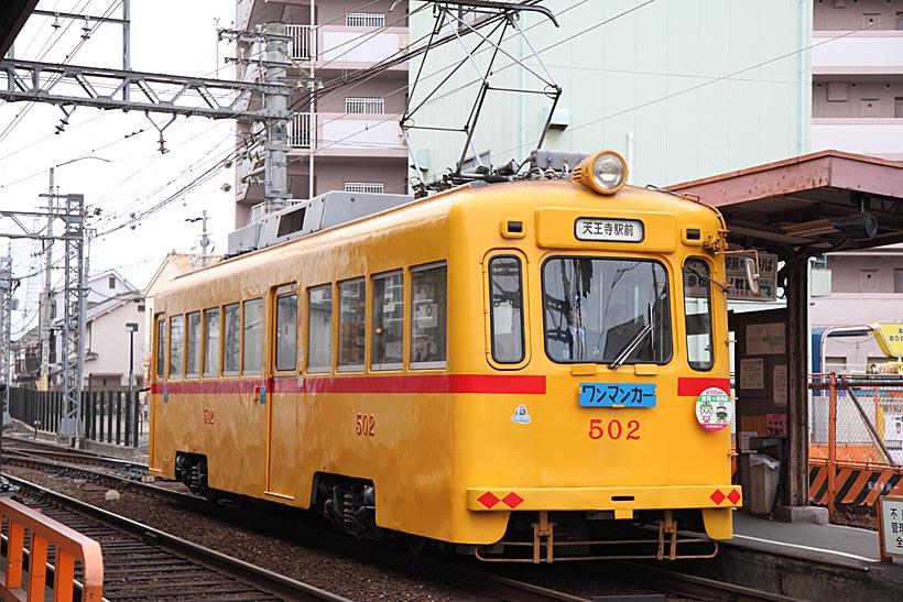 ↑モ161形の次に古い車両がモ501形。写真のモ502はかつて東京都電カラーで塗られていた