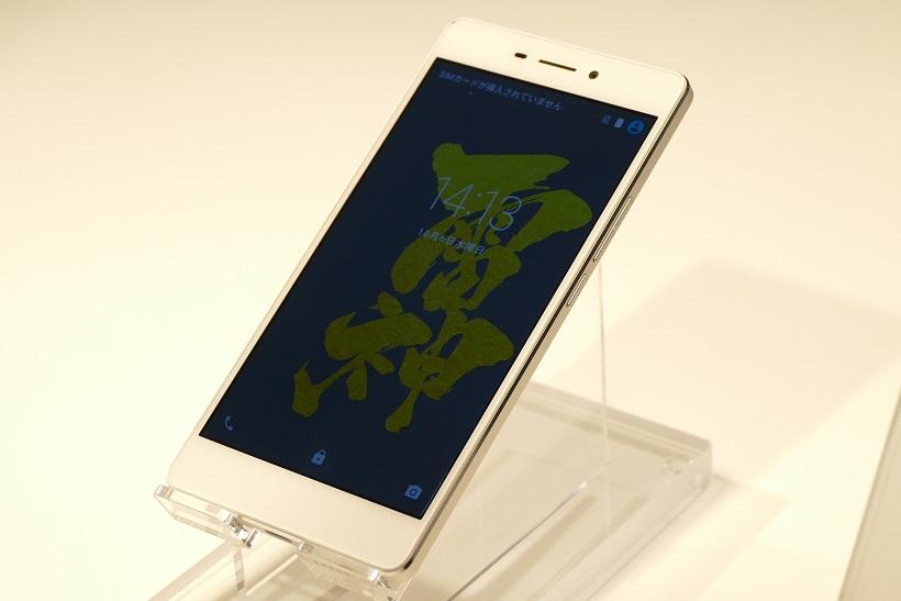 ↑12月発売予定の「RAIJIN」。価格は3万2184円