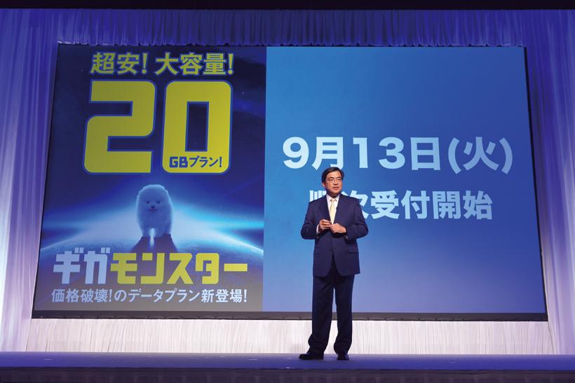 ↑ソフトバンクがいち早くiPhone 7と同じ日本時間9月8日にギガモンスターを発表