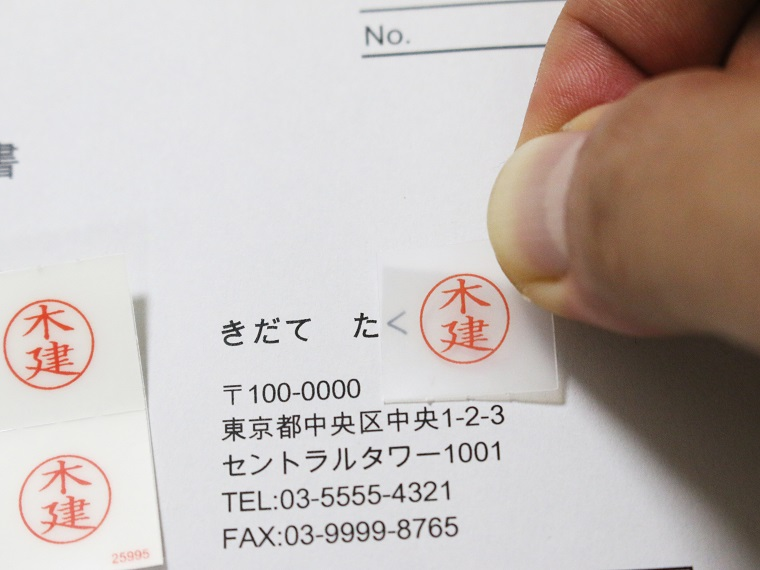 ↑透明シートなので、場所を確認しながら捺せる