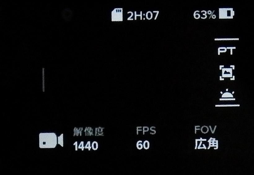 ↑メイン画面。撮影待機中は常に表示されており、画面をタッチして撮影モードや設定を変更できます