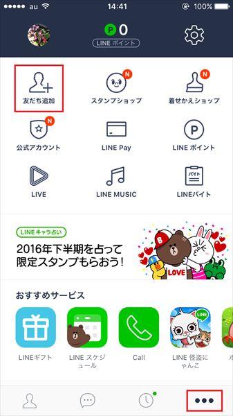 20161011_y-koba_LINE01_R