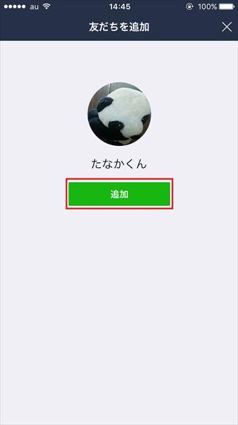 20161011_y-koba_LINE04_R