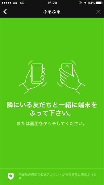 20161011_y-koba_LINE05_R