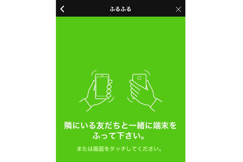 20161011_y-koba_LINE05_ic
