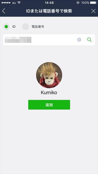 20161011_y-koba_LINE08_R