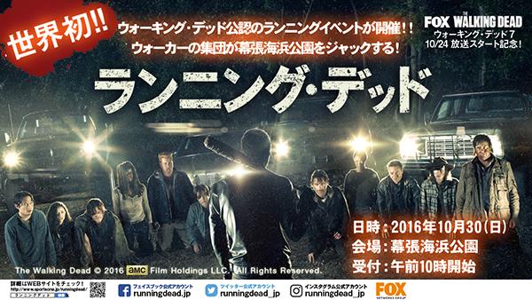 20161011_y-koba_TV2_01