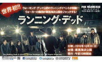 20161011_y-koba_TV2_ic