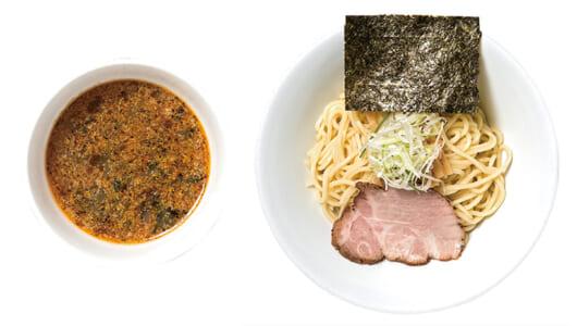 つけ麺にハマグリを使用!? 繊細で上品な味わいの「SOBA HOUSE 金色不如帰」