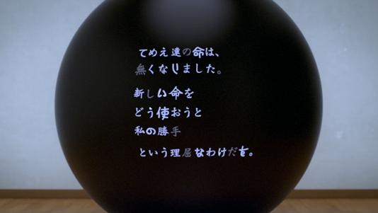 20161012_y-koba_RR1_03