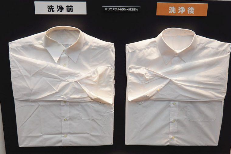↑Yシャツの襟や袖についた、落ちにくい皮脂による「黄ばみ汚れ」が、スッキリと洗浄されているのがわかります