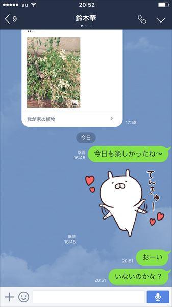 20161013_y-koba_LINE (4)_R