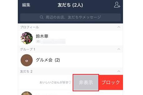 20161013_y-koba_LINE _ic