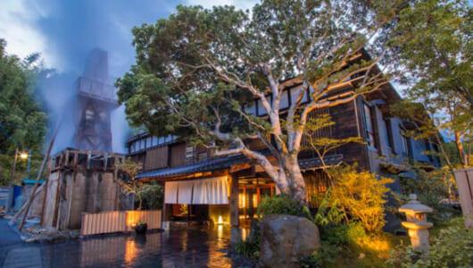 【旅行シーズン到来】東洋一の噴湯ってどこか知ってる? その隣にある創業90年の老舗旅館「玉峰館」