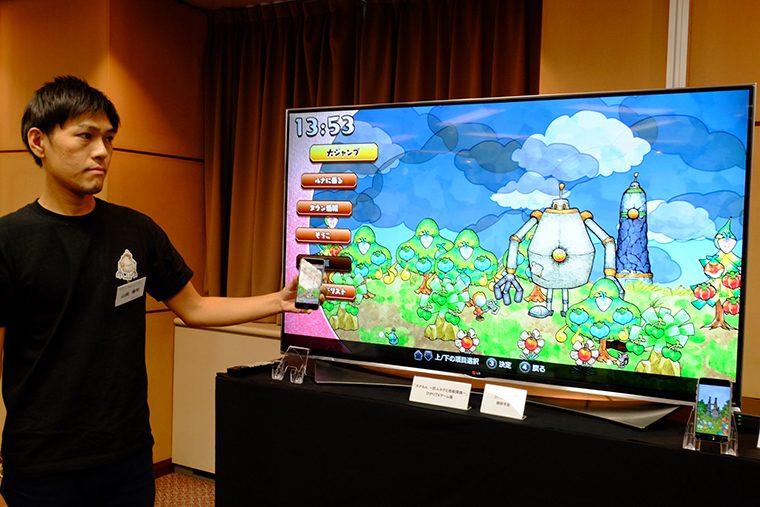 ↑「ひかりTVゲーム」のプレイ画面