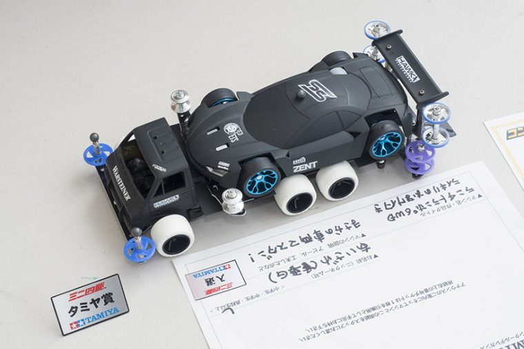 20161014-i07(10)