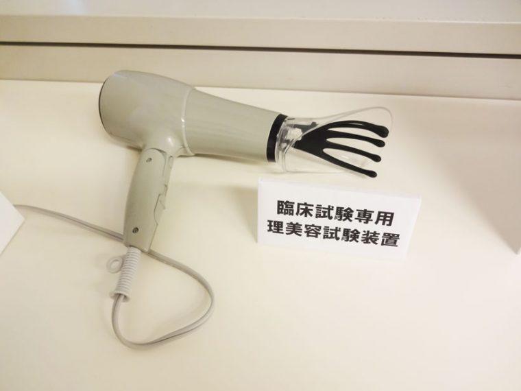 ↑今回実験に使われた、試験用ドライヤー