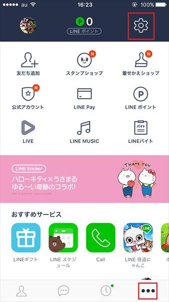 20161014_y-koba_LINE8 (1)_R