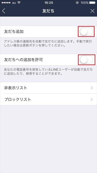 20161014_y-koba_LINE8 (3)_R