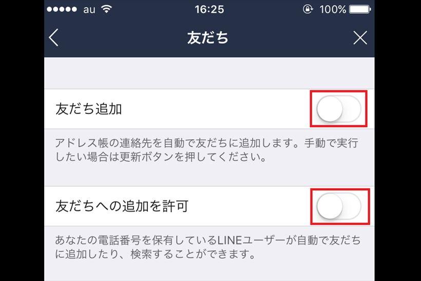 20161014_y-koba_LINE8_ic_R